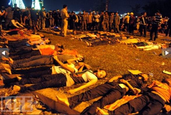 Image Result For Foto Sepasang Abg Mesum Di Sungai